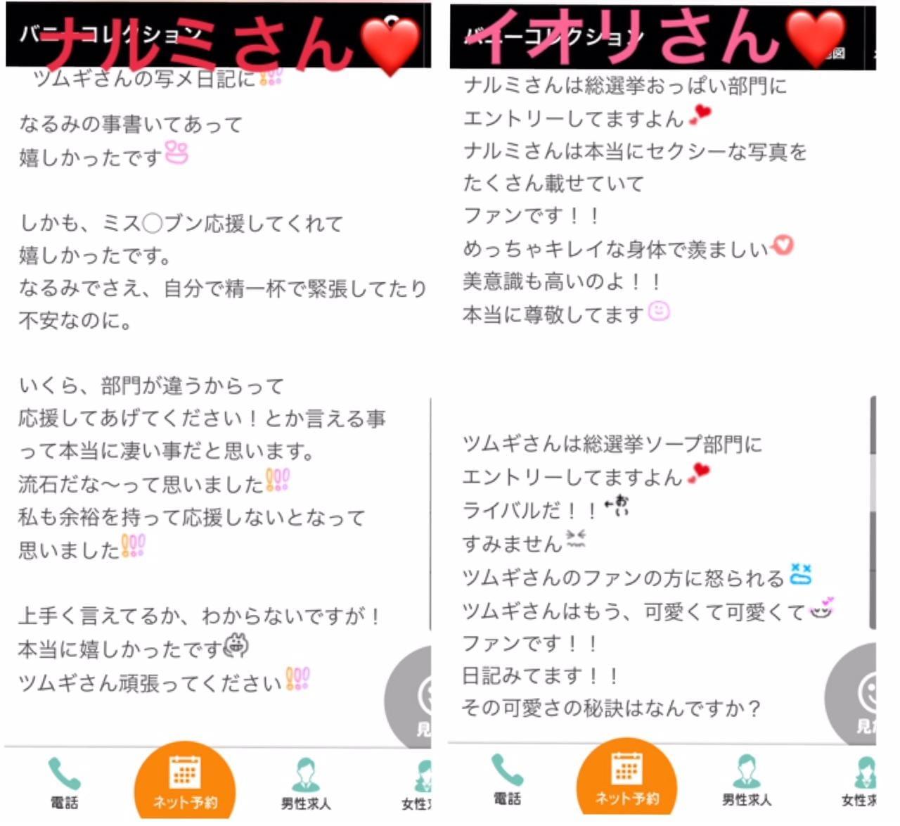 「うわぁぁぁぁぁああああああ!!!」07/19(07/19) 21:14 | ツムギの写メ・風俗動画