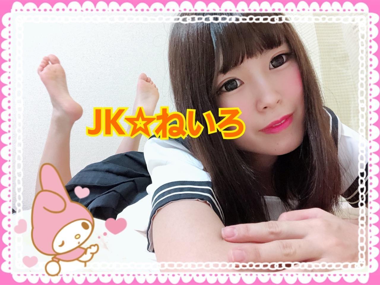 「今から」07/19(07/19) 22:44 | ねいろ☆Hなことに興味深々!の写メ・風俗動画
