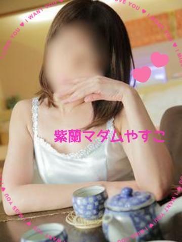 「皆様お疲れ様です。」07/19(07/19) 22:45 | 靖子(やすこ)57才の写メ・風俗動画