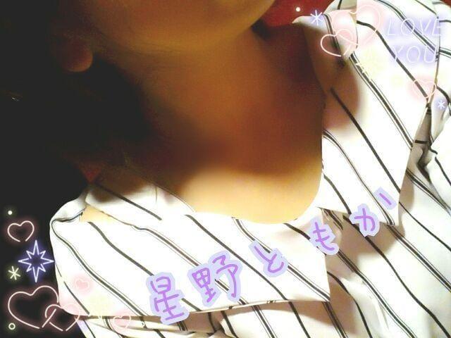 「(*≧∀≦*)」07/20(07/20) 00:59 | 星野ともか(Mrs)の写メ・風俗動画