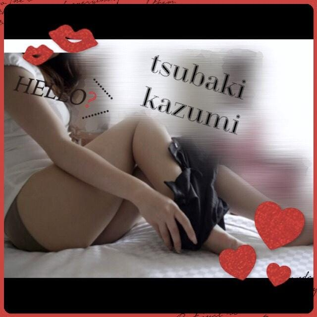 「かずみ 新・回春マッサージ椿」07/20(07/20) 02:14   かずみの写メ・風俗動画