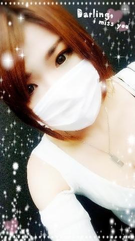 「終了(*´ω`*)」07/20(07/20) 03:49 | りほ※おっとり天使の写メ・風俗動画