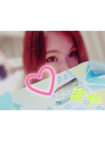 「maya♡」07/20(07/20) 04:50 | 舞夜の写メ・風俗動画