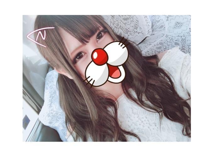 「ありがとう♡」07/20(07/20) 16:02 | ゆねの写メ・風俗動画