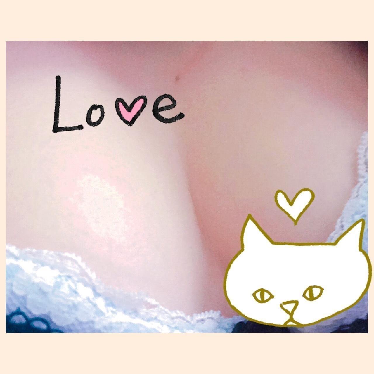 「出勤でーす☆」07/20(07/20) 16:35 | あかね先生の写メ・風俗動画