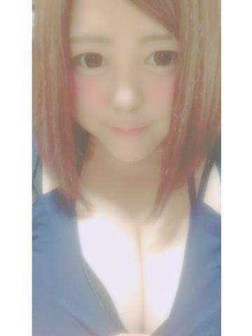 「たーいーき☆」07/20(07/20) 17:52 | ゆりなの写メ・風俗動画