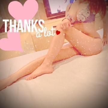 「Thanks♡」07/20(07/20) 19:24 | れな(金沢店絶対的エース)の写メ・風俗動画