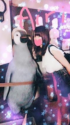 「あいり(*・ω・*)」07/20(07/20) 19:50   あいりの写メ・風俗動画