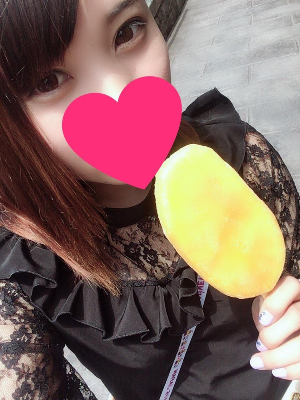「うどんだ〜」07/20(07/20) 21:30 | あいの写メ・風俗動画