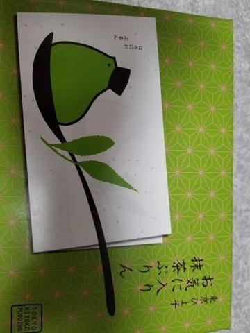 「ありがとう♥」07/20(07/20) 23:12 | ゆめかの写メ・風俗動画