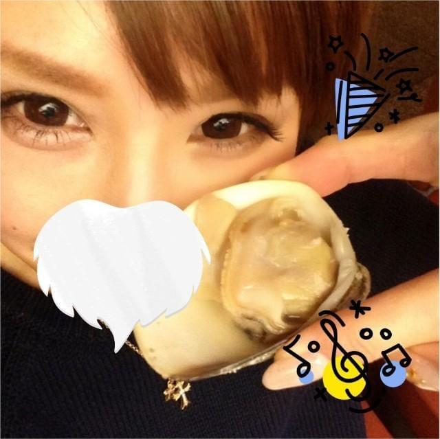 「やっともらえた~」07/21(07/21) 00:40 | ☆ちか☆の写メ・風俗動画