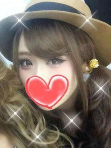 「お礼♡」07/21(07/21) 03:27 | ゆずの写メ・風俗動画