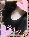 ゆかり|プリンセスセレクション神戸