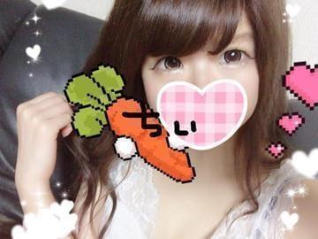 「♡じゅんび♡」07/21(07/21) 17:55 | ちさとの写メ・風俗動画