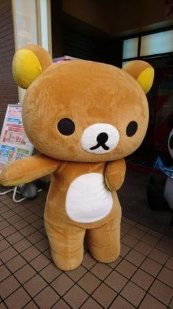 「リラックマが!(*^^*)」07/21(07/21) 18:30   さらの写メ・風俗動画