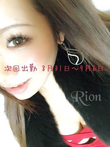 「出勤予定♡」07/21(07/21) 21:11 | RION【リオン】の写メ・風俗動画