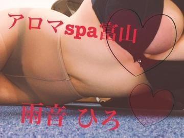 「M様♪」07/21(07/21) 23:20 | 雨音ひろの写メ・風俗動画