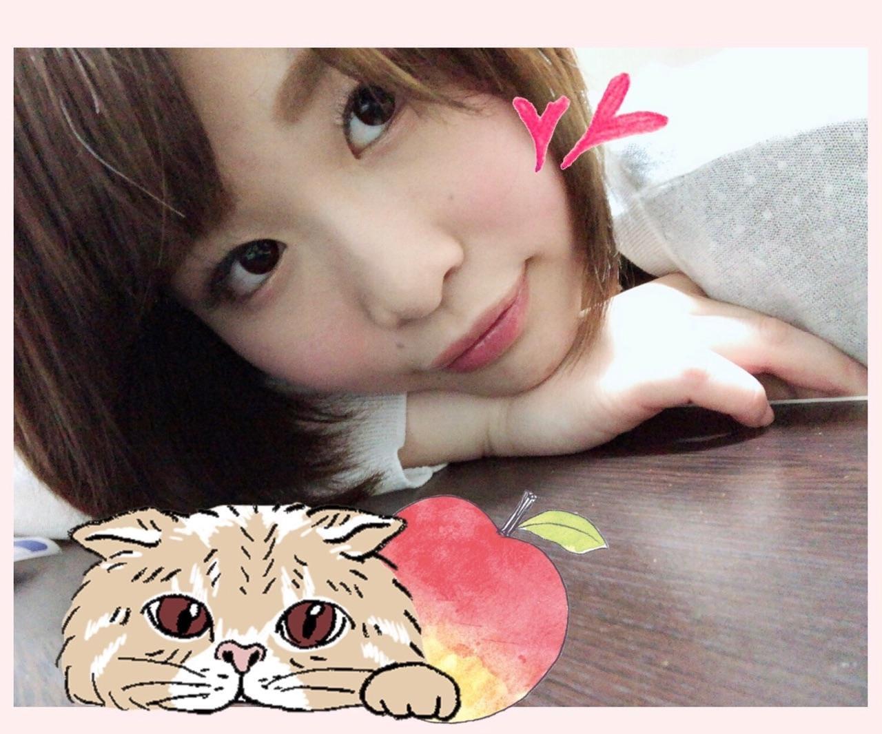 「帰宅したなり!」07/22(07/22) 03:54 | りんごの写メ・風俗動画