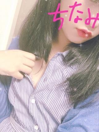 「お部屋さむい(  ˙-˙  )」07/22(07/22) 09:53 | ちなみの写メ・風俗動画