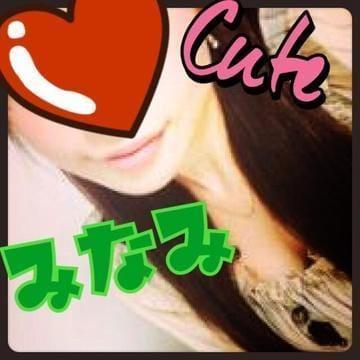 「ありがとう♪」07/22(07/22) 16:18   みなみの写メ・風俗動画
