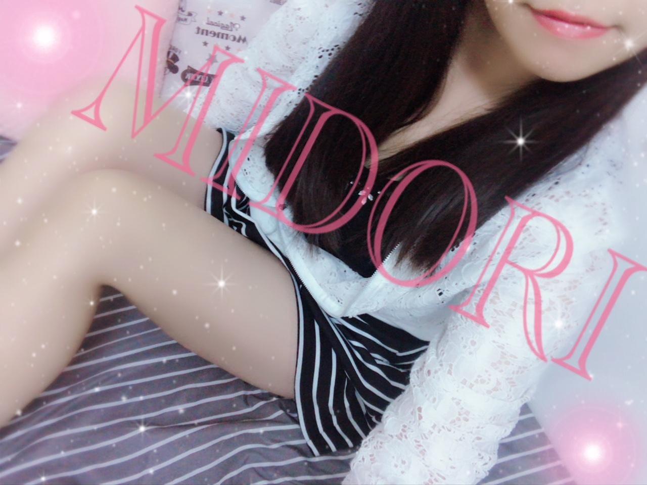 「*ありがとう*」07/22(07/22) 18:36   【奥様】みどりの写メ・風俗動画