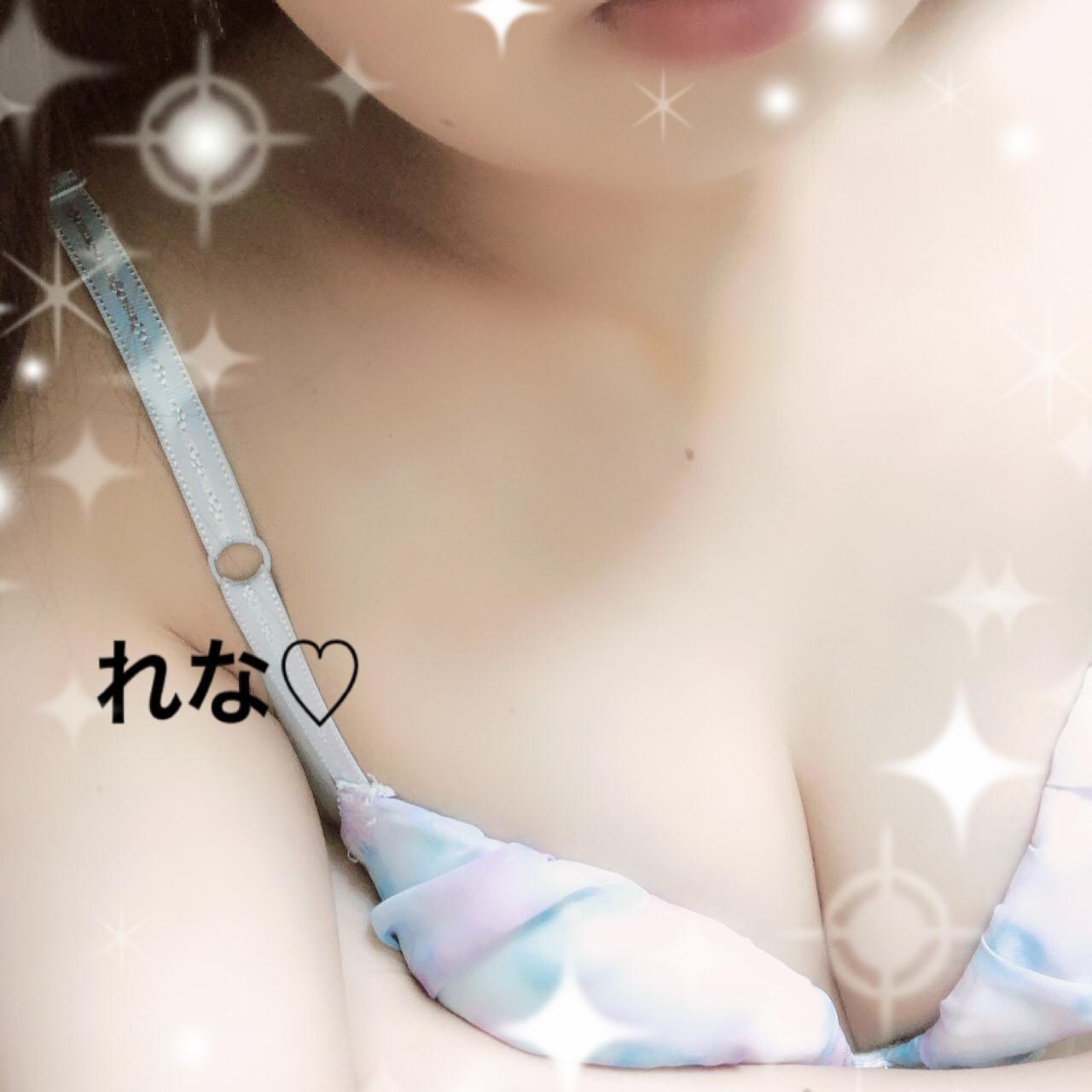 「しゅっきんしてます!」07/22(07/22) 19:35 | れなの写メ・風俗動画