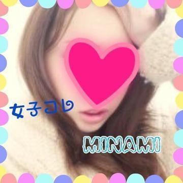 「感謝です」07/22(07/22) 20:01   みなみの写メ・風俗動画