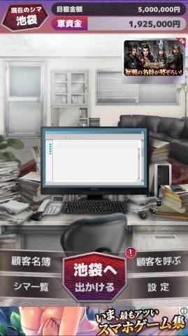 「闇金」07/22(07/22) 21:15   かずきの写メ・風俗動画
