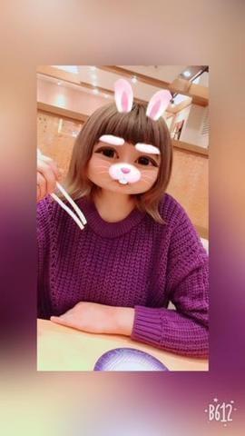 「ありがとう★」07/22(07/22) 22:33 | ゆめ 即尺無料!!の写メ・風俗動画