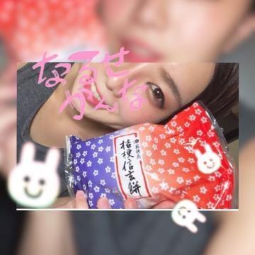 「山梨から(╹◡╹)」07/23(07/23) 00:00 | 成瀬かんなの写メ・風俗動画