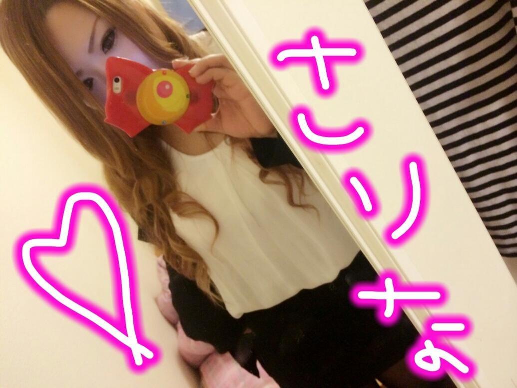 「昨日のお礼( ˙˙ )」07/23(07/23) 00:38 | さりなの写メ・風俗動画