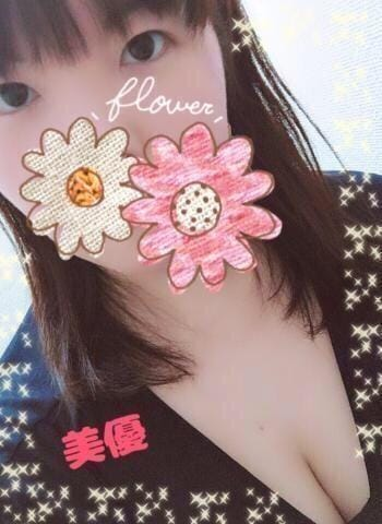 「おはようございます!!」07/23(07/23) 08:30 | 美優(みゆ)の写メ・風俗動画