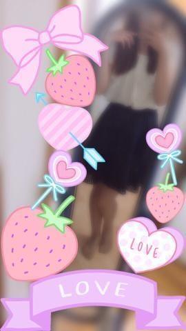 「♡本日出勤です♡」07/23(07/23) 08:35 | あいらの写メ・風俗動画