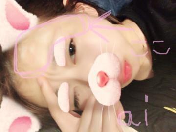 「一生分の不運を使う」07/23(07/23) 14:01 | あいの写メ・風俗動画