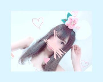 「7/23 17:55 よろしくです」07/23(07/23) 18:12 | まりの写メ・風俗動画