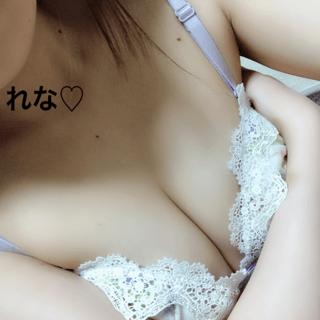 「おれい♡」07/23(07/23) 22:34 | れなの写メ・風俗動画