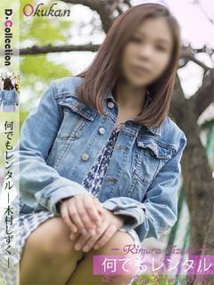 「出勤しました♪」07/24(07/24) 22:46 | 木村しずく【エロい指使い】の写メ・風俗動画