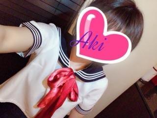 「セーラー服とぺぺローション」07/25(07/25) 02:21 | あきの写メ・風俗動画