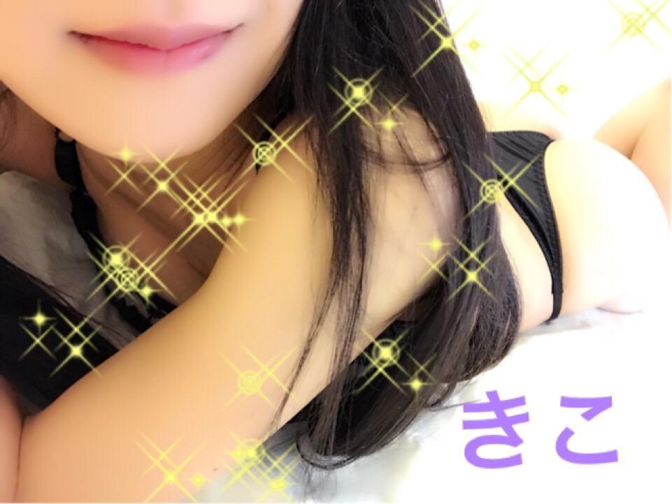 「ありがとでした♡」07/26(07/26) 04:10 | きこ奥様の写メ・風俗動画