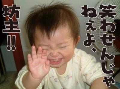 「みすずと遊ぼう」07/26(07/26) 15:41 | 美鈴の写メ・風俗動画