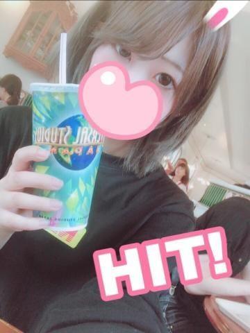 「ユニバに行ってきたよ(*^^*)」07/27(07/27) 00:23 | ニノの写メ・風俗動画