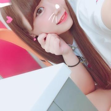 「こーんにちは」07/27(07/27) 18:52 | あいかの写メ・風俗動画