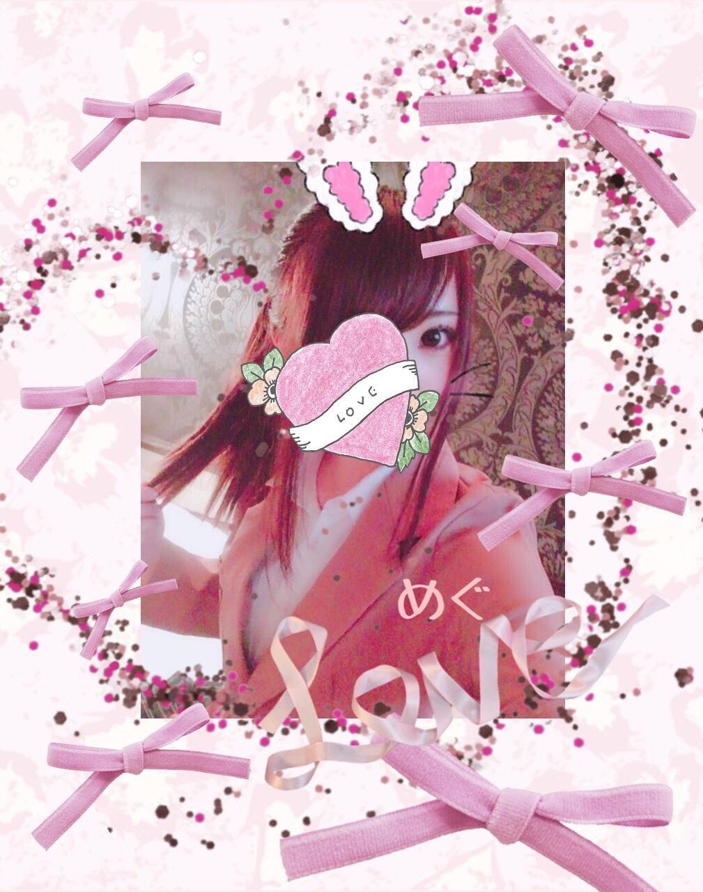 「こんばんは?おはよう?前回の…♥」07/28(07/28) 03:22 | めぐの写メ・風俗動画