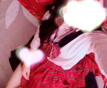 「おれい♪」07/28(07/28) 20:56 | 夢谷こいの写メ・風俗動画