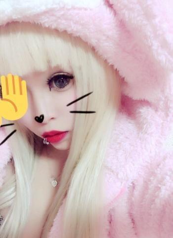 「めっちゃすき」07/29(07/29) 00:15   ☆★体験ハナ★☆の写メ・風俗動画