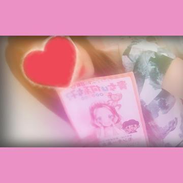 「台風〜」07/29(07/29) 10:35 | あゆみ☆業界未経験の写メ・風俗動画