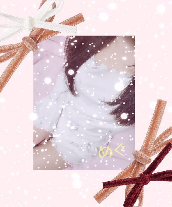 「こんにちは(´▽`)昨日の…♥」07/29(07/29) 16:32 | めぐの写メ・風俗動画