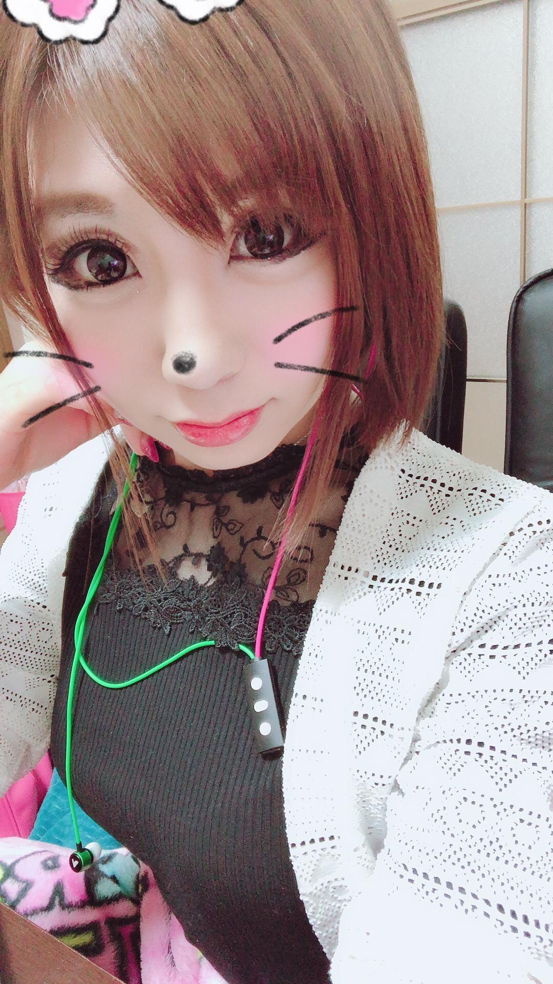 「こんにちは!」07/29(07/29) 18:21 | さとみの写メ・風俗動画