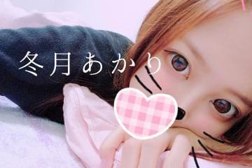 「Thank you」07/29(07/29) 18:47 | 冬月あかり【プレミアレディ】の写メ・風俗動画