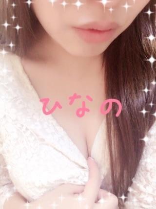 「[お題]from:あやぴよさん」07/29(07/29) 18:49 | ひなのの写メ・風俗動画